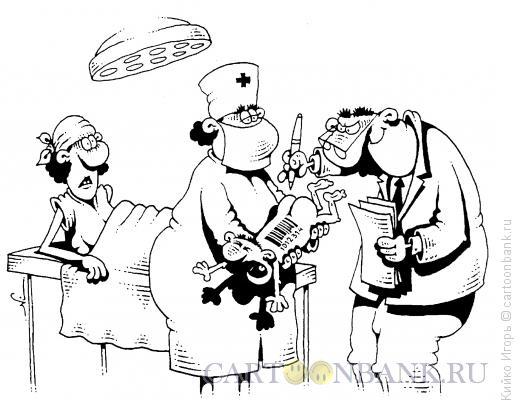 Карикатура: Учет и контроль, Кийко Игорь