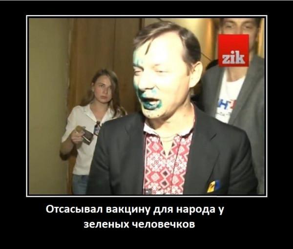 Мем: Украинская вакцина на подходе!, Максим Камерер