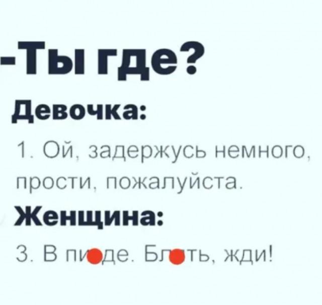 Мем, Зинка