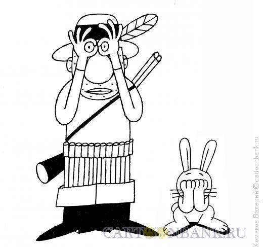 Карикатура: Охотник и заяц, Хомяков Валерий