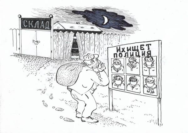 Карикатура: Какой прокол!, Зеркаль Николай Фомич