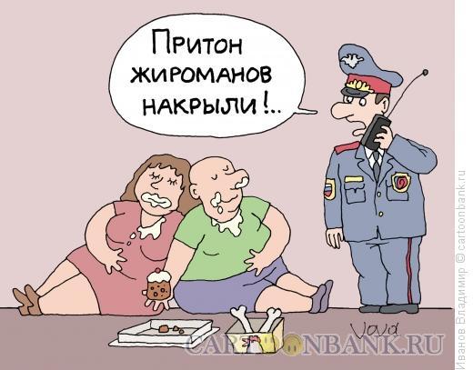 Карикатура: Притон жироманов, Иванов Владимир