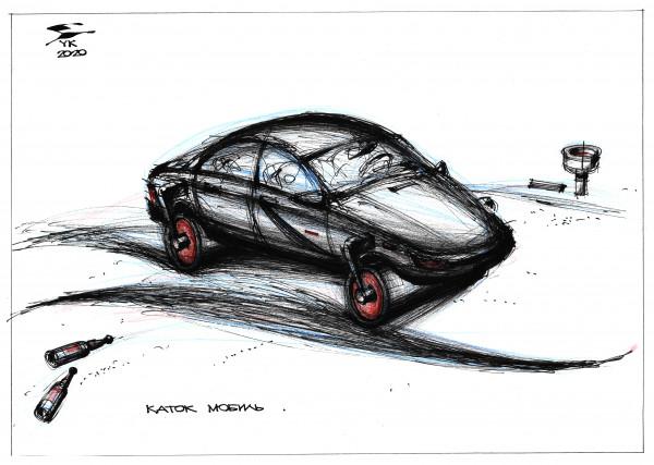 Карикатура: Катокмобиль ., Юрий Косарев