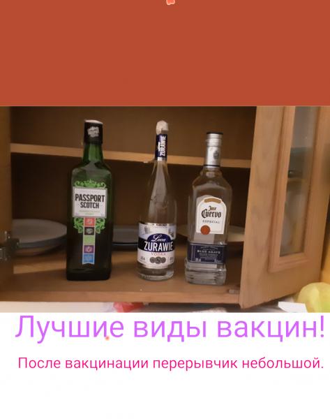 Мем: Нация против вакцинации!, Анатолий Стражникевич