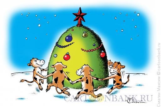 Карикатура: Новогодний хоровод, Смагин Максим