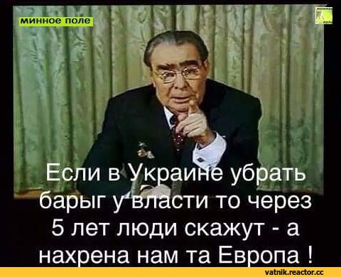 Мем: Садись, пять!, Максим Камерер