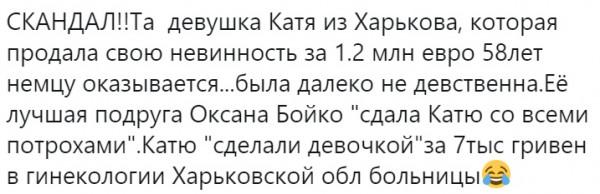 Мем: Отличный стартап, Кот Отморозкин