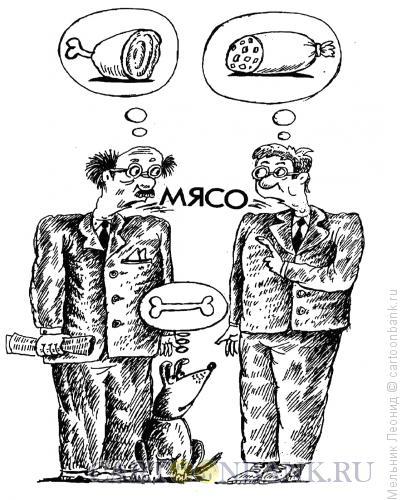 Карикатура: Спор, Мельник Леонид