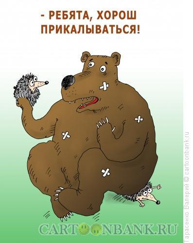 Карикатура: Приколист, Тарасенко Валерий