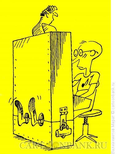Карикатура: Ученик, Валиахметов Марат