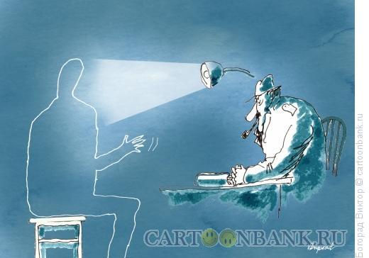 Карикатура: Допрос жертвы, Богорад Виктор