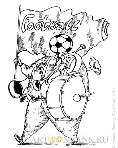 Карикатура: Футбол - это жизнь, Мельник Леонид