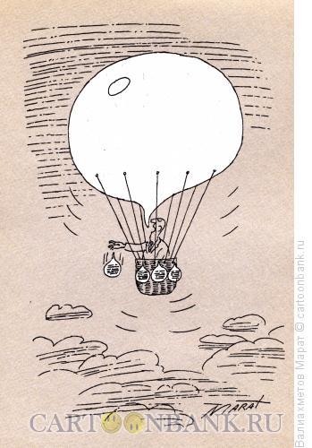 Карикатура: Пустозвон, Валиахметов Марат