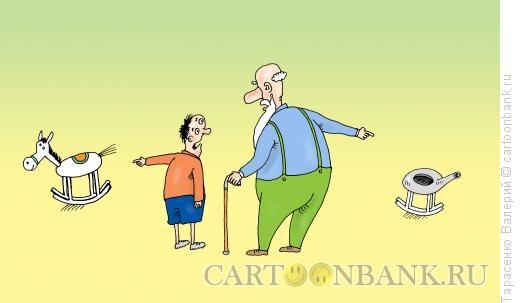 Карикатура: Нужная игрушка, Тарасенко Валерий