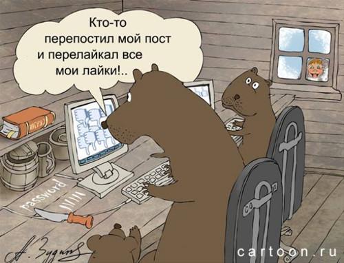 Карикатура: лайки, Александр Зудин