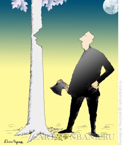 Карикатура: Оставить след в истории, Кинчаров Николай