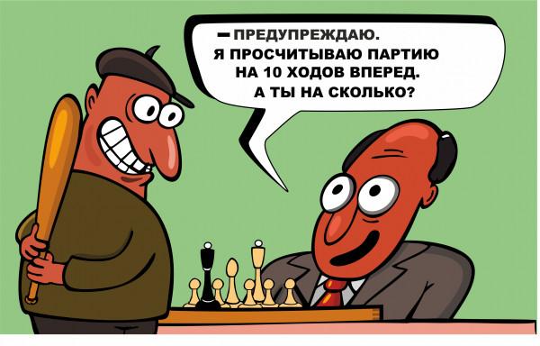 Карикатура: Партия, somnambula