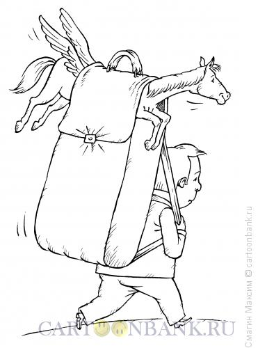 Карикатура: Пегас школьника, Смагин Максим