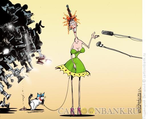 Карикатура: Новость дня, Подвицкий Виталий