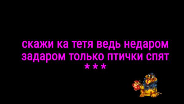 Мем: С иронией о разном, Владимир Олишевский