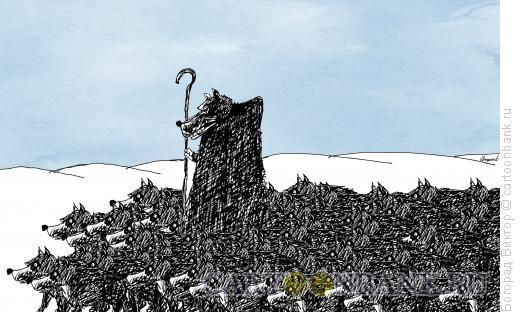 Карикатура: Пастух, Богорад Виктор