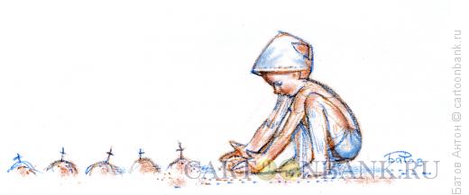 Карикатура: куличики, Батов Антон