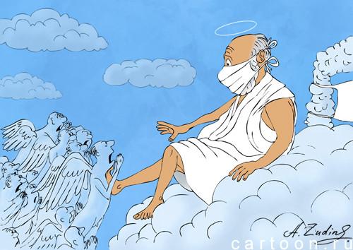 Карикатура: Рай на карантине, Александр Зудин
