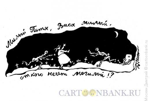 Карикатура: Дурилка - авторская форма, Москин Дмитрий