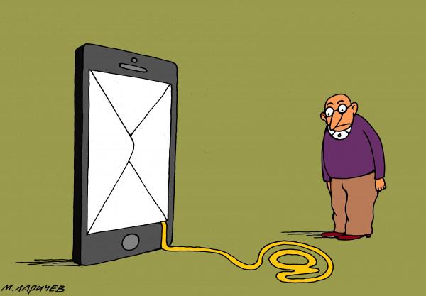 Карикатура: письмо, михаил ларичев