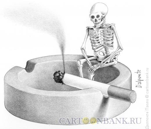 Карикатура: пепельница, Далпонте Паоло