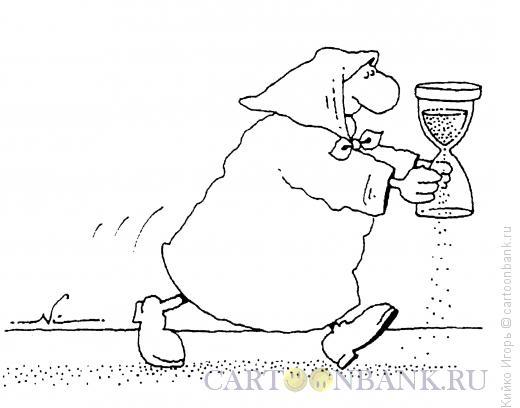 Карикатура: Убегающее время, Кийко Игорь
