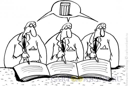 Карикатура: Подписание соглашения, Мельник Леонид