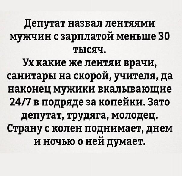 Мем, Юрий Нимб