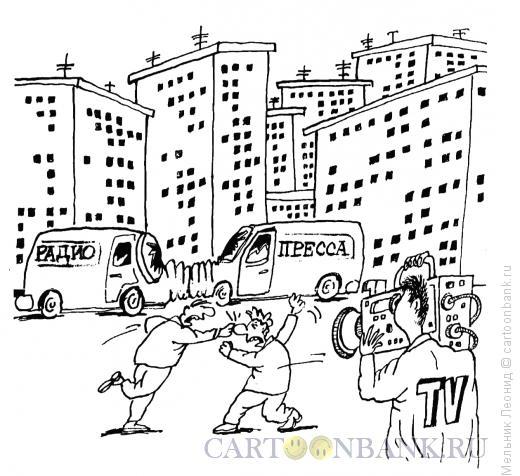 Карикатура: Криминальные новости, Мельник Леонид