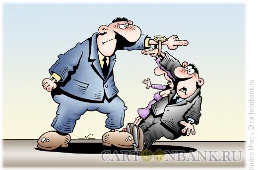 Карикатура: Руководитель всегда прав, Кийко Игорь