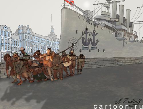 Карикатура: Бурлаки на Неве, Александр Зудин