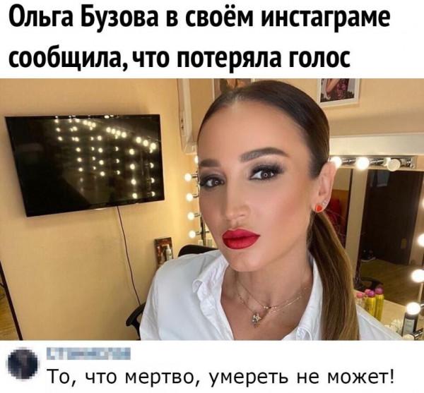 Мем: Как можно потерять то, чего не было?, Юрий Небольсин