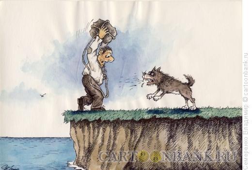 Карикатура: Парадоксы жизни, Семеренко Владимир