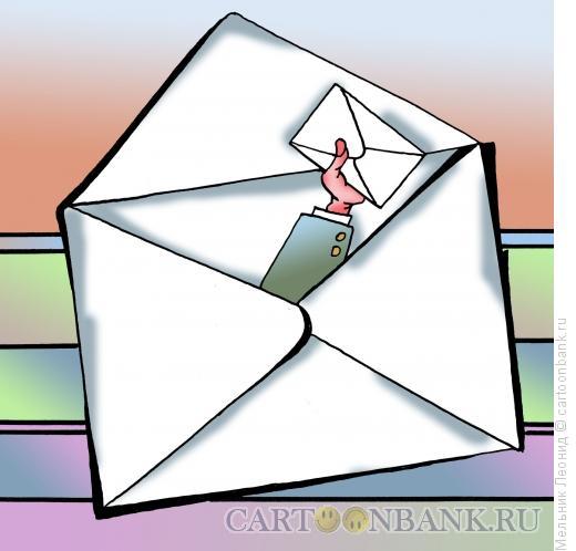 Карикатура: Вам письмо!, Мельник Леонид