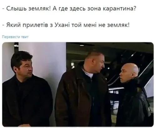 Мем: Ты мне не земляк!, Максим Камерер