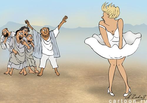 Карикатура: Ветер... ветер... на всем белом свете, Александр Зудин
