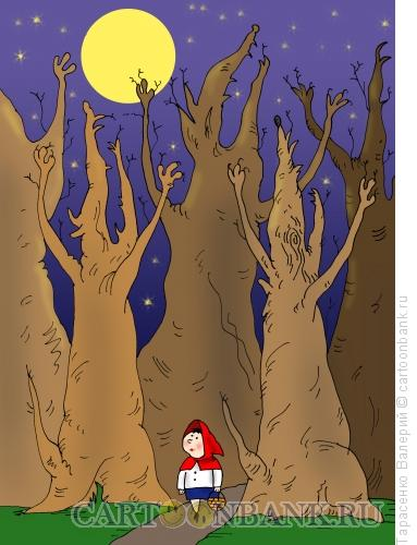 Карикатура: Волчьи джунгли, Тарасенко Валерий