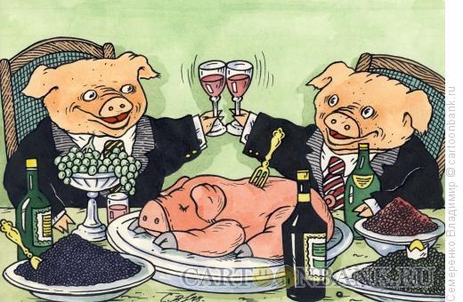 Карикатура: Застолье, Семеренко Владимир