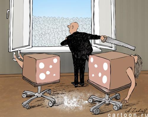 Карикатура: Аншлаг, Александр Зудин