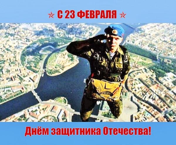 Мем: К ПРАЗДНИКУ, Дмитрий Свиридов