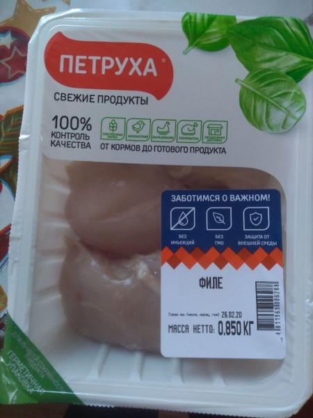 """Мем: Мясо """"Петруха"""", Колорит"""