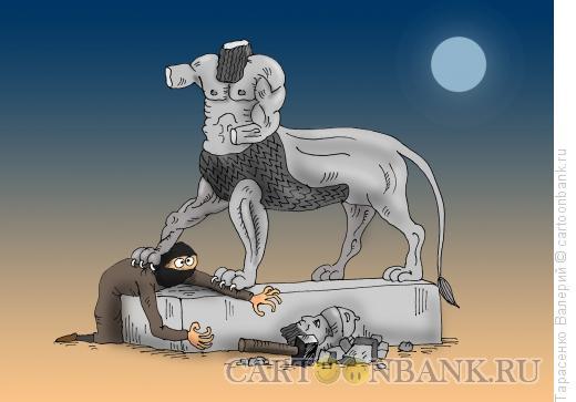 Карикатура: Схватка, Тарасенко Валерий