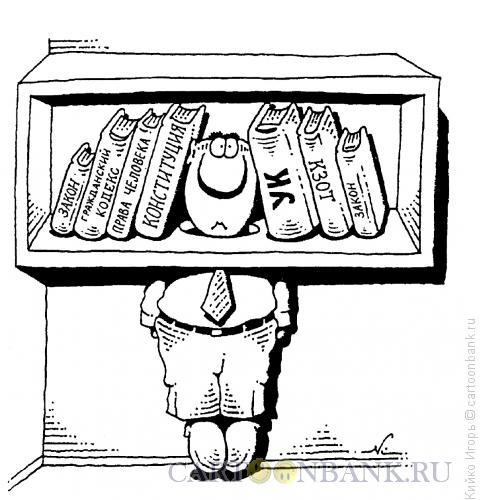 Карикатура: Между, Кийко Игорь