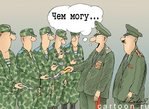 Карикатура: С Праздником!, Александр Зудин