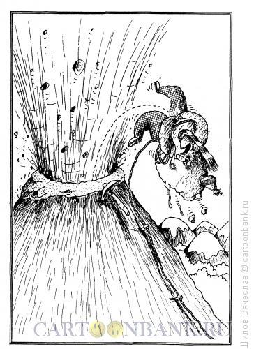 Карикатура: Зря, Шилов Вячеслав